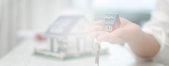 Goost Immobilien   Immobilienverkauf wegen Erbschaft